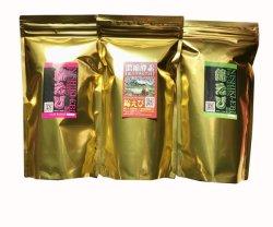 画像1: 【大袋入り】 FOOD・Vegetable600g+FOOD・Animal600g+濃縮酵素600g    【送料無料!】