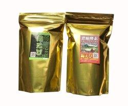 画像1: 【大袋入り】 FOOD・Vegetable600g+濃縮酵素600g  【送料無料!】