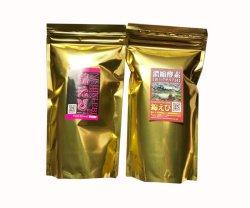 画像1: 【大袋入り】 FOOD・Animal600g+濃縮酵素600g  【送料無料!】
